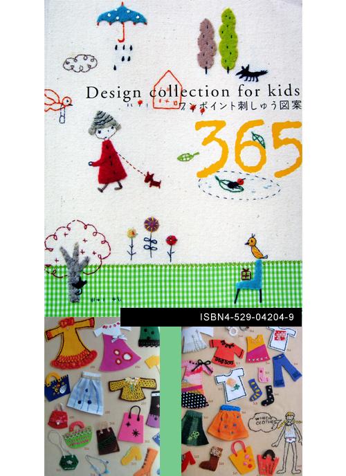 Design_for_kids_1